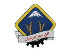 شرکت سهند کود پایتخت ایرانیان