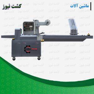 دستگاه ATL820 شرکت ماشین سازی عدیلی