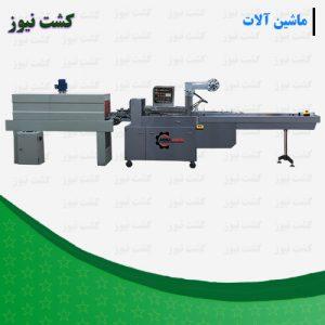 دستگاه AMP850 شرکت ماشین سازی عدیلی