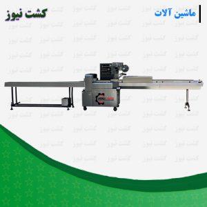 دستگاه AMP620 شرکت ماشین سازی عدیلی