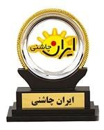 شرکت ایران چاشنی
